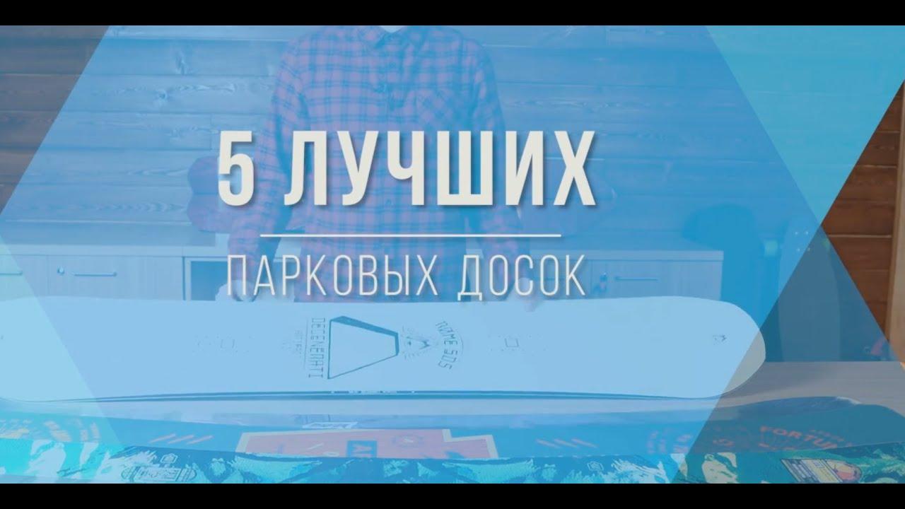 Женские горнолыжные ботинки Elan Delight 15/16 - YouTube