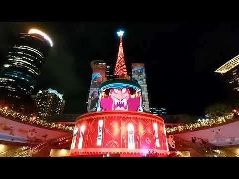 CHRISTMASLAND 2020 NEW TAIPEI CITY. TAIWAN