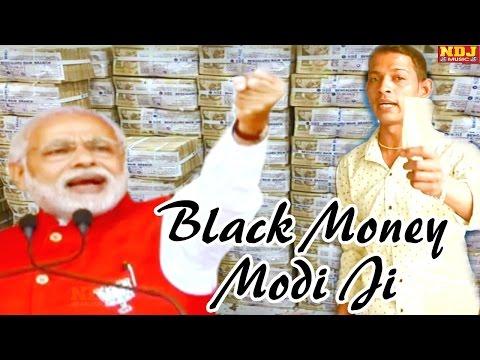 Black Money  Modi Ji #500 पे तन्ने बैन लगा दिया खो दिया नोट 1000 का #Latest Haryanvi Song #NDJMusic