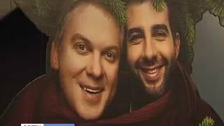 """""""Вести - Красноярск"""". Выпуск от 30 Декабря 2016 г."""