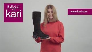Зимняя коллекция. Обзор женских сапог 216051G0
