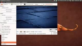 Как в видеоролик добавить звук, используя Avidemux