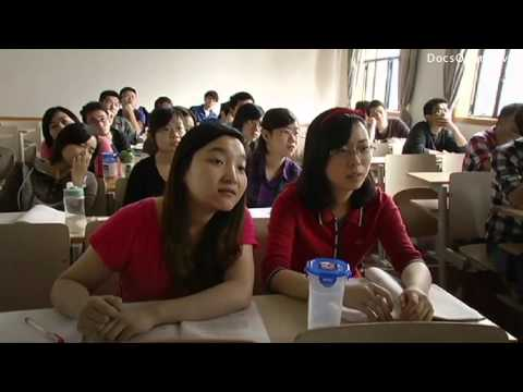 University in China: a career for the new generation