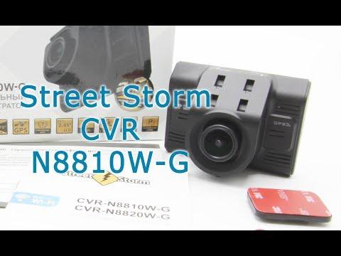 Обзор видеорегистратора Street Storm CVR-N8810W-G