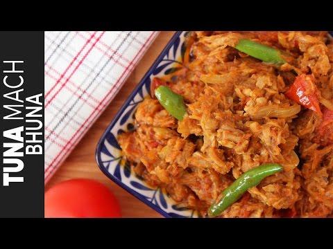 টুনা মাছ রান্না   Tuna Fish Bhuna   Quick and Easy Tuna Fish Recipe