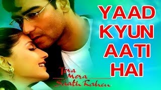 Yaad Kyun Aati Hai - Tera Mera Saath Rahen | Sonali Bendre & Ajay Devgn | Udit Narayan & Alka Yagnik