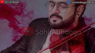 Bharosa Pyar Tera ( Full OST ) | Lyical Video | Sahir Ali Bagga
