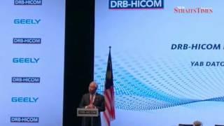 DRB-Hicom-Geely Holding partnership to drive Proton towards bright future: PM
