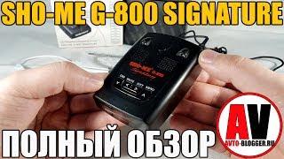 SHO-ME G-800 Signature. Подробный обзор