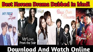 How To Download and watch Korean Dramas In Hindi    list of korean dramas dubbed in hindi