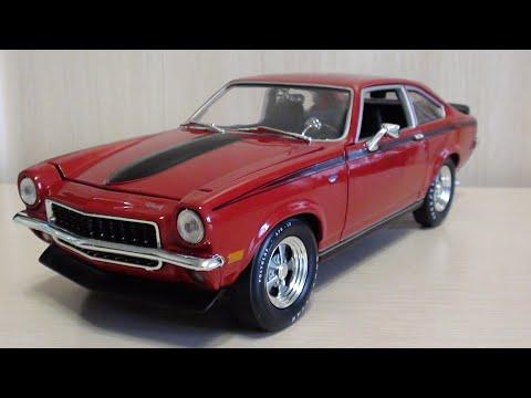 Распаковка ERTL 1:18 1972 Chevrolet Vega Yenko Stinger и быстрый осмотр