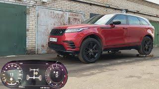 Как гребёт Range Rover Velar? Дави педаль!