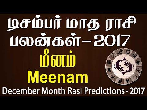 Meenam Rasi (Pisces) December Month Predictions 2017 – Rasi Palangal