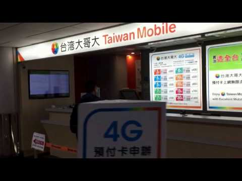 Buy a prepaid SIM card with data at Taoyuan Airport in Taipei Taiwan