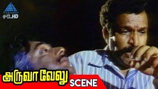 Nassar is Devastated | Aruva Velu Tamil Movie Scenes | Nassar | Urvashi | Rajesh