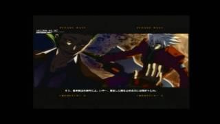 Baixar Nightmare Fiction - Ragna vs Hazama