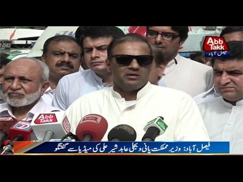 State Minister for water and power Abid Sher Ali Talks to media