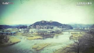 茨城県大子町の、袋田の滝で、女性の遺体が見つかった。発見したのはこ...