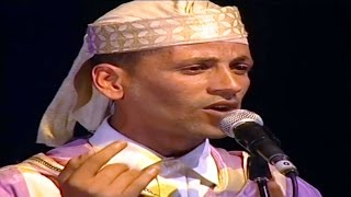 ABIDAT RMA-عبيدات الرمى خريبكة- KERMOUS NSARA   Music , chaabi,nayda,hayha, 100%, marocain MP3