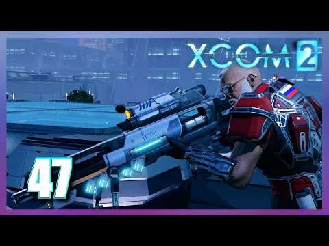 XCOM 2: LONG WAR 2 • Прохождение #47