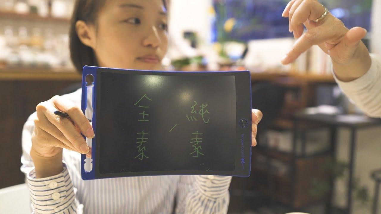 [沖縄台湾#10] The Last Day in Taiwan// 台湾最後の日!