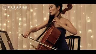 爵士風婚禮音樂/純演奏詮釋Mojito/萬豪酒店/大提琴.電鋼琴.木箱鼓