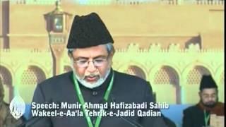 Blessed Fifth Khilafat and Divine Favour - Urdu Speech at Jalsa Salana Qadian 2011
