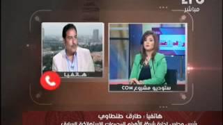 رئيس الأهرام للمجمعات الاستهلاكية: الحكومه تسعى لتسهيل إقامة مشروعات صغيرة للشباب