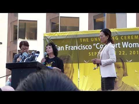San Francisco WWII Comfort Women Memorial Unveiling Ceremony part 1 of 2