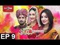 Seeta Bagri | Episode 09 | 12th January 2017 | Full HD | Drama | TV One | 2016