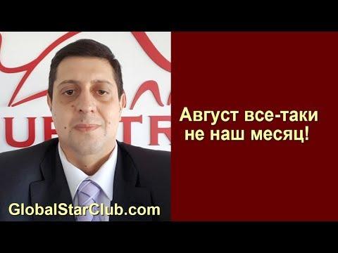 Прямая трансляция Андрей Жариков