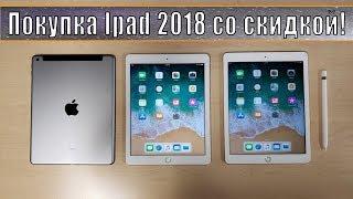 Как купить Ipad, Iphone и другую технику Apple дешевле. Tmall.