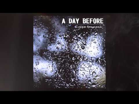 A Day Before... - Tears of Time (Instrumental) [OFFICIAL AUDIO]