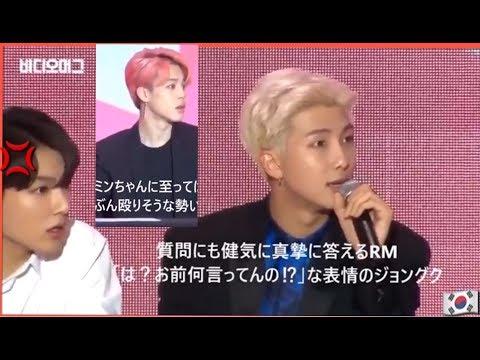 【BTS】会見で愚かな記者に対する対応がイケメン😍😆すぎる【防弾少年団】