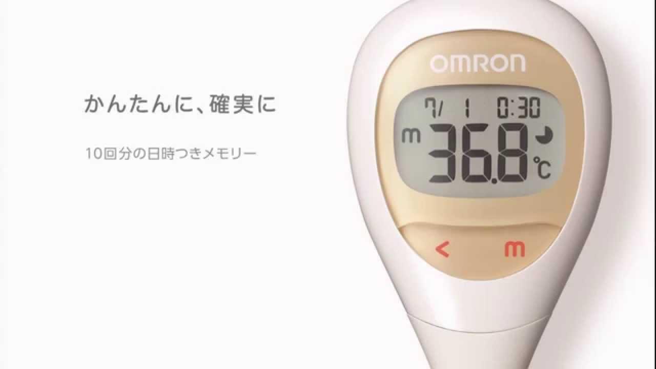 体温計 赤ちゃん