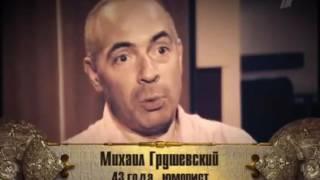 (Ретро)Последний герой 6 сезон 1 выпуск на Первом канале