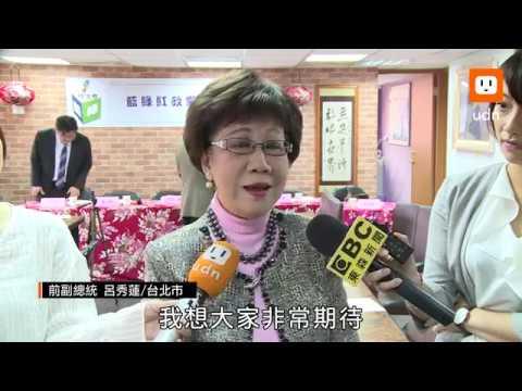 影/呂秀蓮再批民進黨退步 籲保皇黨勿「親痛仇快」
