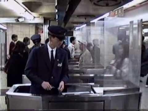 「鉄道 切符切り」の画像検索結果