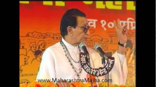 Balasaheb Thackeray in Shiv Sena Vardhapan Din, 10 April 2002 - Part 1