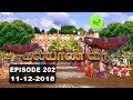 Kalyana Veedu | Tamil Serial | Episode 202 | 11/12/18 |Sun Tv |Thiru Tv