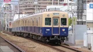 【5000系ジェットカー】阪神大物駅にて 普通列車