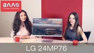 Видео-обзор монитора LG 24MP76HM-S