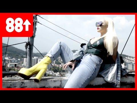 CL x Christina Paik | The Baddest Female of Asia