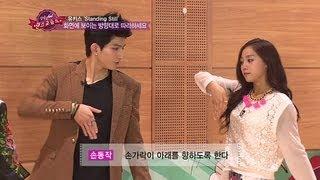 Gangnam Dance School - U-Kiss Standing Still, 강남 feel 댄스 교습소 #02, 11회 20130329