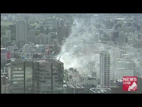 札幌市火事どこ 札幌の火事の場所はどこ?火事の原因とすすきのの被害状況を調査!