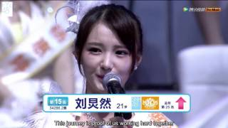 [ENG SUB] Liu JiongRan - 15th rank 3rd SNH48 Election Speech 2016