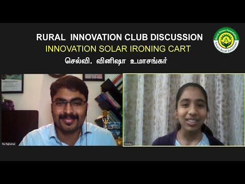 Rural Innovation Club (RIC) Discussion, செல்வி. வினிஷா உமாசங்கர்