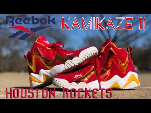 Dress Clean to be Seen| Reebok Kamikaze II Houston All star shoe review