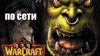 Как играть в Warcraft 3 Region of Chaos/Frozen Tron по локальной сети