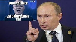 Драконовские санкции, обвал рубля, скрепное звено и закон бумеранга. HELGI`s NEWs